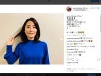 福田彩乃 公式インスタグラム(@ayanofukuda_official)より