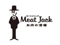 Meat Jack お肉の酒場のプレスリリース画像