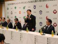 2020年の東京五輪・パラリンピックに向けた障がい者の芸術文化活動を推進する知事連盟の設立総会