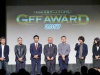 写真:福岡市長の髙島宗一郎(左から3人目)も駆けつけた