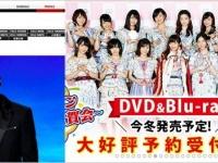 左・EXILEオフィシャルサイトより/右・AKB48公式サイトより