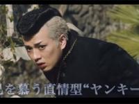 映画『ジョジョの奇妙な冒険 ダイヤモンドは砕けない 第一章』キャラクターPV(虹村兄弟編)より