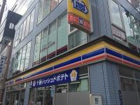 ミニストップの店舗(撮影=編集部)