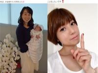 左:東尾理子オフィシャルブログより/右:hitomiオフィシャルブログより