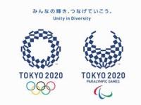 「東京オリンピック・パラリンピック競技大会組織委員会」より