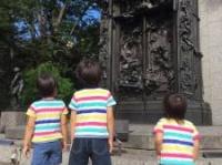 「人工知能(AI)に負けない子供への教育」の議論に意味はあるか|やまもといちろうコラム(前編)