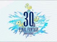 『ファイナルファンタジー』30周年記念ポータルサイトより。