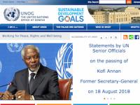ジュネーブの国際連合連合事務局公式HP