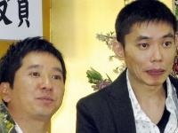 太田光(右)