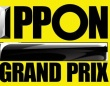 『IPPONグランプリ』オフィシャルホームページより