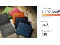 フリームジャパン株式会社のプレスリリース画像