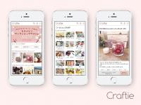 株式会社Craftieのプレスリリース画像