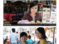 中国との国境付近、貿易市場にいるラオス美女について伝える記事も。ラオスには、素朴で忍耐強い女性が多いという