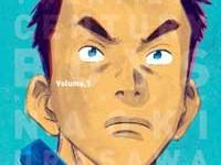 『20世紀少年 完全版 1 (ビッグコミックススペシャル) 』(小学館)