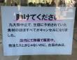 辛い(画像はうえむら@healslime1202さん