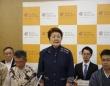 琉球びんがた普及伝承コンソーシアムのプレスリリース画像