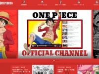ONE PIECE.com(ワンピース ドットコム)より
