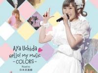 『AYA UCHIDA Hello! My Music ~COLORS~ Road to 日本武道館』Blu-rayジャケット画像