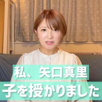 YouTube: 矢口真里と手島優のやぐてじチャンネルより