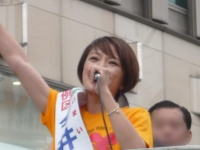 今井絵理子氏、流行りのオンラインサロン開設もネット民の猛反発を受けたワケ