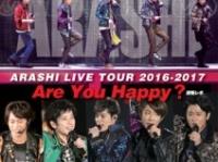 「J-GENERATION」2017年2月号(鹿砦社)