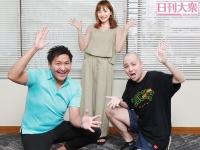 左から真栄田賢、麻美ゆま、内間政成