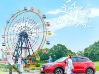 ホンダの新しいレンタカーサービス「EveryGo」って何?料金や利用可能車種など徹底解説!
