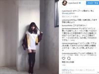 小嶋陽菜のインスタグラム(@nyanchan22)より