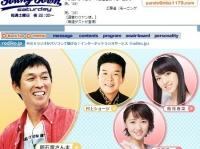 TBSラジオ『MBSヤングタウン土曜日』公式サイトより