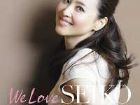 「We Love SEIKO」より