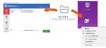 株式会社パシフィックネットのプレスリリース画像