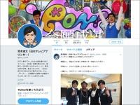 青木源太アナウンサーのTwitter(@Aoki_Genta)より