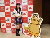 TVアニメ化が決定した『まけるな!! あくのぐんだん!』の原作者で声優の徳井青空