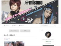 misonoオフィシャルサイトより