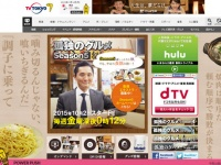 TV東京『孤独のグルメ Season5』公式サイトより。