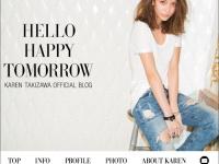 ※イメージ画像:滝沢カレン公式ブログ「HELLO HAPPY TOMORROW」より