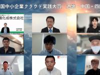 一般社団法人日本デジタルトランスフォーメーション推進協会のプレスリリース画像