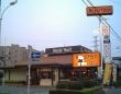 ロイヤルホストの店舗(「Wikipedia」より)