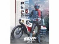 仮面ライダー Blu-ray BOX 1(「Amazon HP」より)