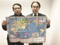 株式会社世界地図代表・松岡功氏