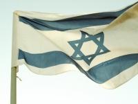 ひそかなベンチャー大国・イスラエルはサイバー犯罪時代の覇者となるか