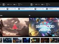 (左)『Farpoint』公式サイト、(右)『Starblood Arena』公式サイトより