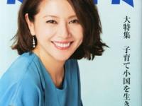 小泉今日子はかつて「AERA」(朝日新聞出版)2014年4月21日号でもバーニングのやり方を批判していた