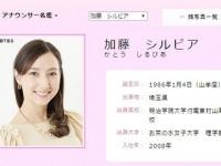 「TBSアナウンサー アナウンスBoo!!」より