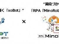 株式会社Minoriソリューションズのプレスリリース画像