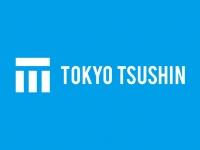 株式会社東京通信のプレスリリース画像