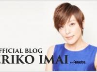 画像は、「今井恵理子オフィシャルブログ」より引用