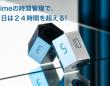 CTJ株式会社のプレスリリース画像