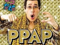 「PPAP」(avex trax)