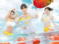 ※画像はSKE48『意外にマンゴー(TYPE-A)(初回生産限定盤)(DVD付)』より